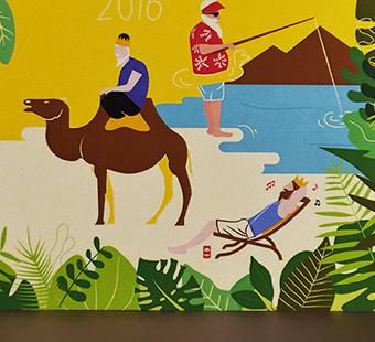 Versión para dispositivos móviles de la felici de la web del Teatro de la Zarzuela. Tea for two - estudio de diseño gráfico.